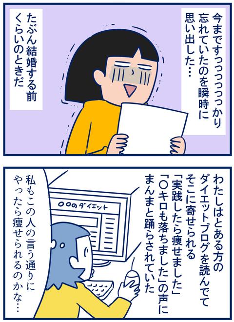 なつかしの紙02