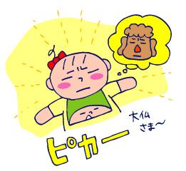 双子を授かっちゃいましたヨ☆-0701コマメ04