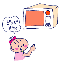 双子を授かっちゃいましたヨ☆-0901コマメ01