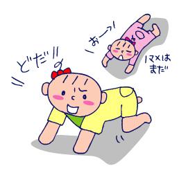 双子を授かっちゃいましたヨ☆-0831ハイハイ01