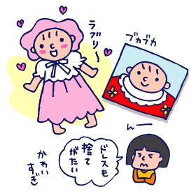 双子を授かっちゃいましたヨ☆-0322服選び02