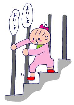 双子を授かっちゃいましたヨ☆-0616階段01