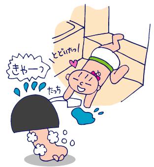 双子を授かっちゃいましたヨ☆-0914風呂03