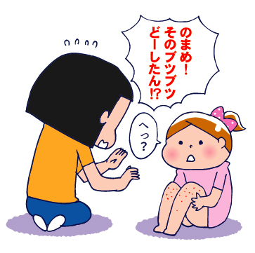 0810手足口病02