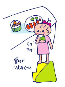 双子を授かっちゃいましたヨ☆-0727階段03