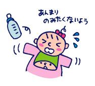 双子を授かっちゃいましたヨ☆-0225ミルク03