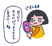 双子を授かっちゃいましたヨ☆-1205_34週02
