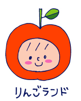 双子を授かっちゃいましたヨ☆-0221人形劇04