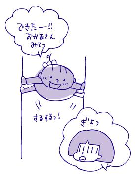 0302忍者03