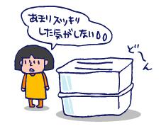 双子を授かっちゃいましたヨ☆-0302タンス03