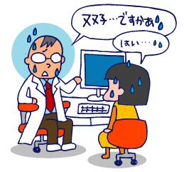 双子を授かっちゃいましたヨ☆-0407腱鞘炎03