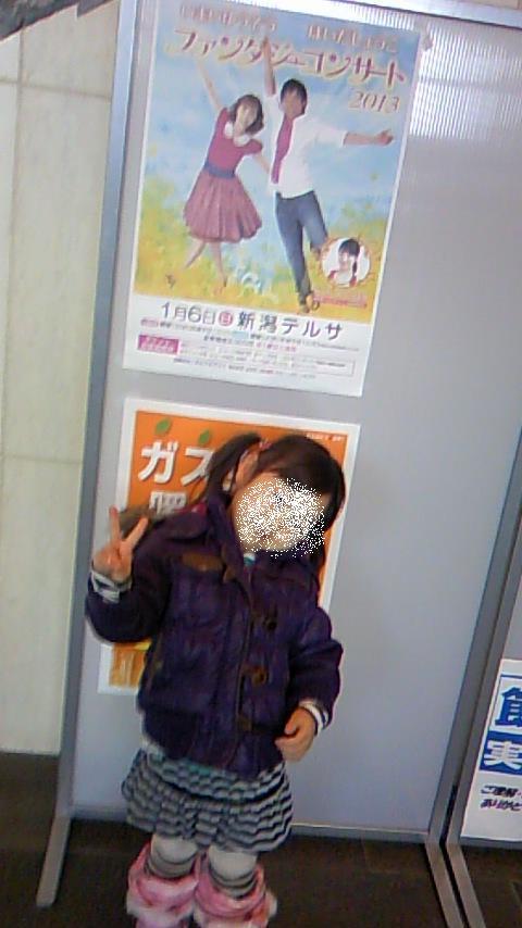 双子を授かっちゃいましたヨ☆-0107コンサート05