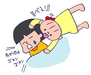 双子を授かっちゃいましたヨ☆-1222べー04