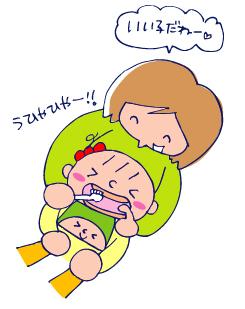 双子を授かっちゃいましたヨ☆-1221歯科検診06