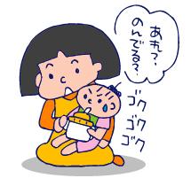 双子を授かっちゃいましたヨ☆-0723マグ05