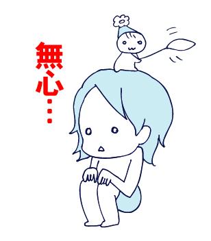 くりこさん