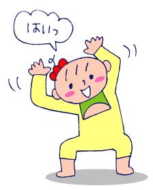 双子を授かっちゃいましたヨ☆-06151歳6ヵ月07