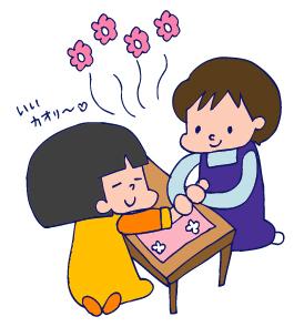 双子を授かっちゃいましたヨ☆-0219ドリームハウス01