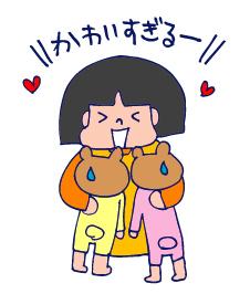 双子を授かっちゃいましたヨ☆-1028カバン03