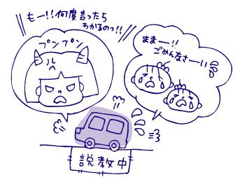 0215ぷりぷり01