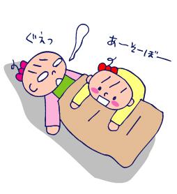 双子を授かっちゃいましたヨ☆-0316突発03