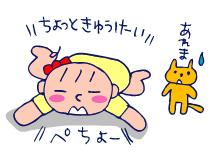 双子を授かっちゃいましたヨ☆-0831ハイハイ03