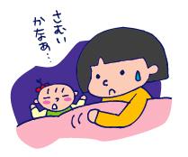 双子を授かっちゃいましたヨ☆-0414夜について02