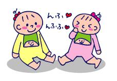 双子を授かっちゃいましたヨ☆-1006コマメ座る02
