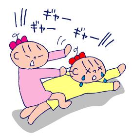 双子を授かっちゃいましたヨ☆-10151歳10ヵ月02
