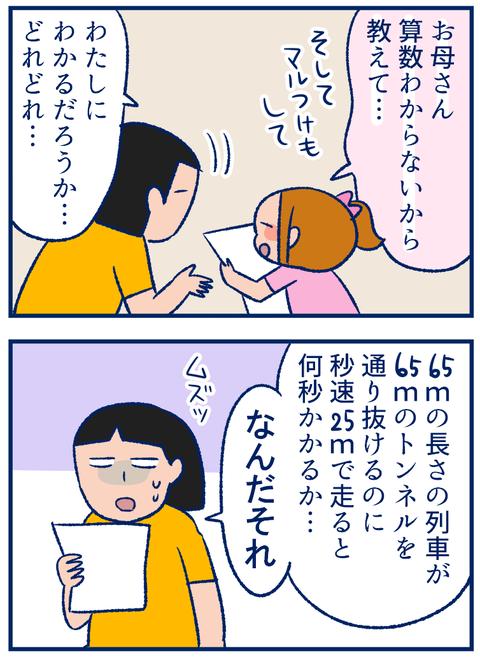 知恵袋01