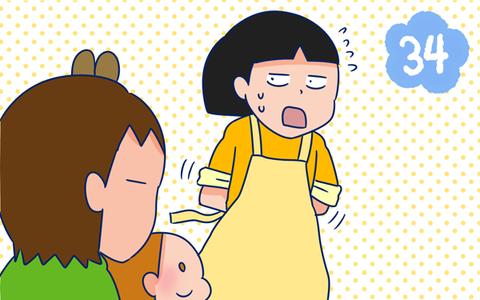 ぐっちぃ家の1日(午後~夜)【ウーマンエキサイト更新】