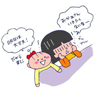双子を授かっちゃいましたヨ☆-1104ちだらけ04