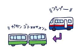 0416花見サイド03