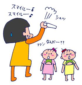 双子を授かっちゃいましたヨ☆-0819アロマ04