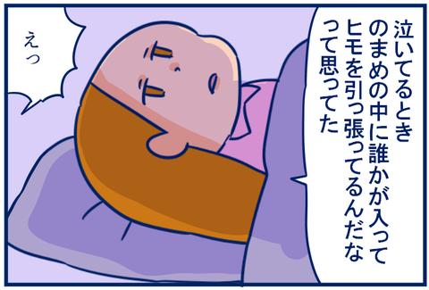 中の人03