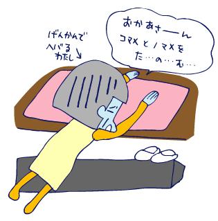 双子を授かっちゃいましたヨ☆-0524胃腸炎04