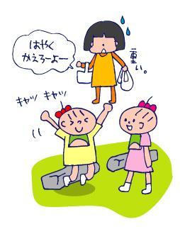 双子を授かっちゃいましたヨ☆-1006おやくそく03