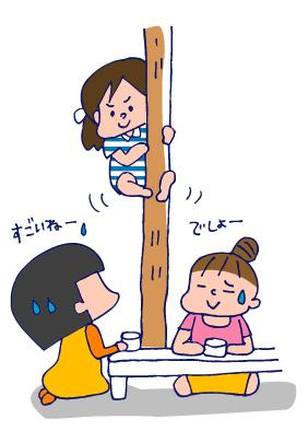 双子を授かっちゃいましたヨ☆-0914イス03