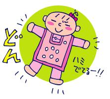 双子を授かっちゃいましたヨ☆-0917スリーパー02
