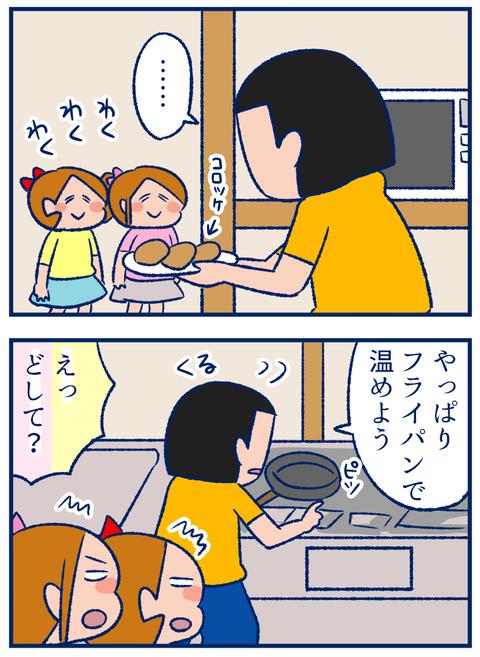 レンジ02