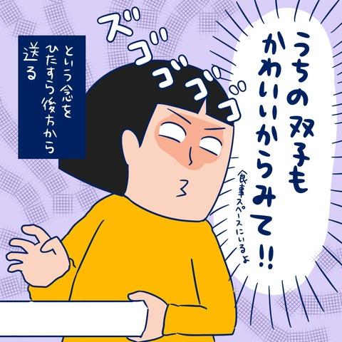 taikou04