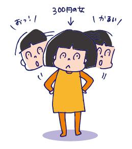 1002風邪04