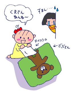 双子を授かっちゃいましたヨ☆-1204プレゼント02