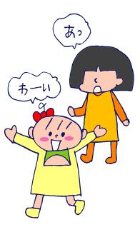 双子を授かっちゃいましたヨ☆-1118ばあ~01