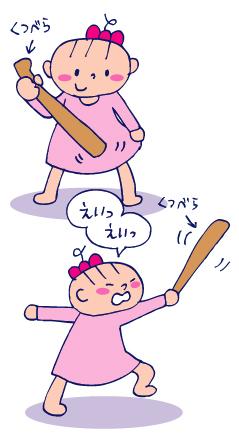 双子を授かっちゃいましたヨ☆-0104アリエッティ02