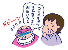 双子を授かっちゃいましたヨ☆-0413お宮参り06