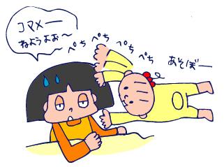 双子を授かっちゃいましたヨ☆-1119仙台レポ06