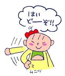 双子を授かっちゃいましたヨ☆-0125モチモチ04