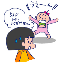 双子を授かっちゃいましたヨ☆-0319突発02