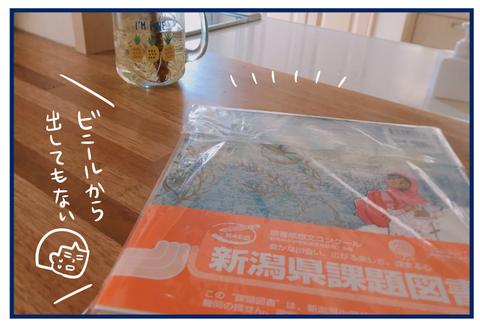 読書感想文04